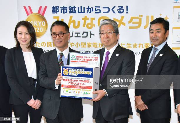 Post offices in Japan on March 28 begin collecting used cellphones from the public as part of an initiative to recycle their components into medals...