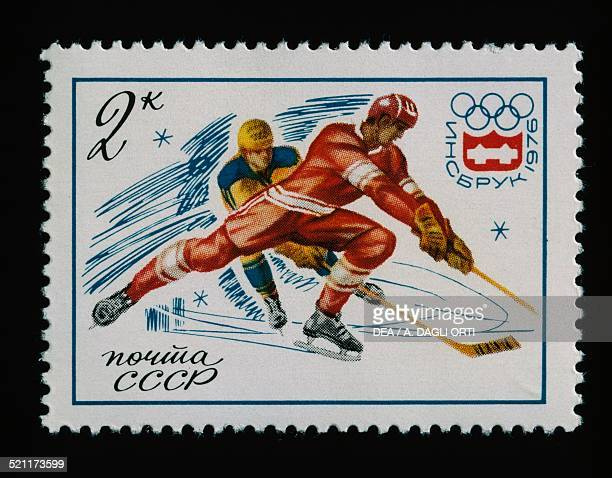 Postage stamp commemorating 12th Olympic Winter Games in Innsbruck depicting Ice Hockey Soviet Union 20th century Russia