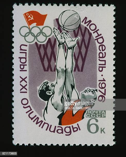 Postage stamp commemorating the Olympic Games in Montreal depicting Basketball Soviet Union 20th century Russia