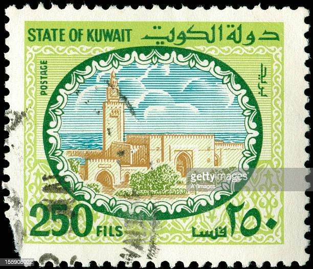 Postage stamp from Kuwait