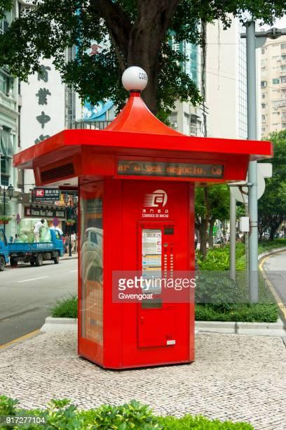 postzegel machine in macau - gwengoat stockfoto's en -beelden
