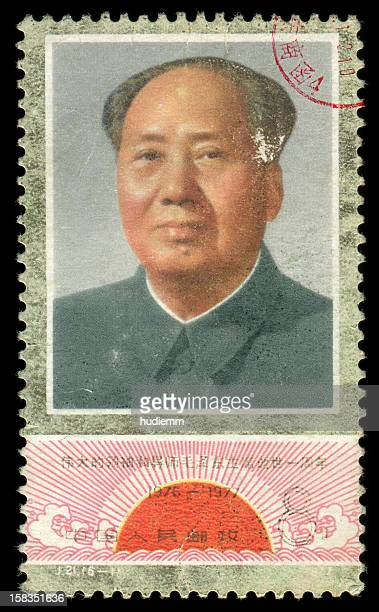 postage stamp: mao tse-tung - mao tse tung stock pictures, royalty-free photos & images