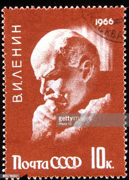 Postage stamp representing Lenin USSR Private collection