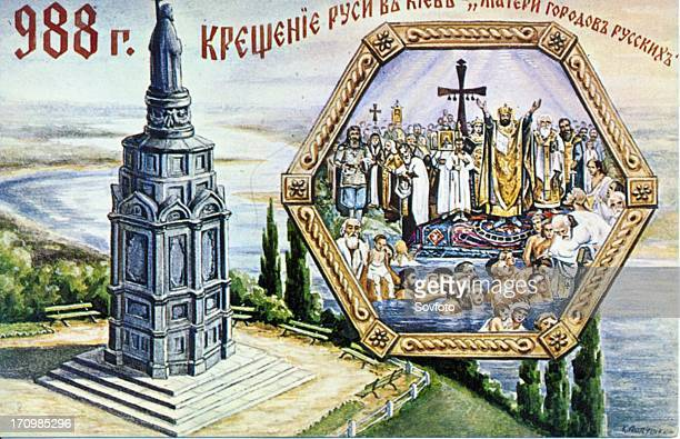 Postcard commemorating the christening of russia in kiev 'the mother of russian cities' 988