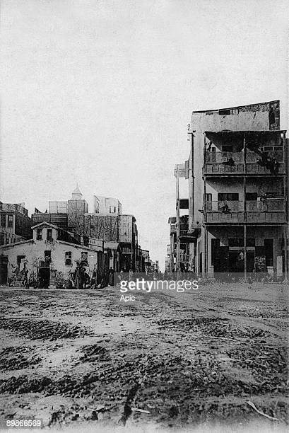 Postcard from Port Said street in the Arab village in 1900