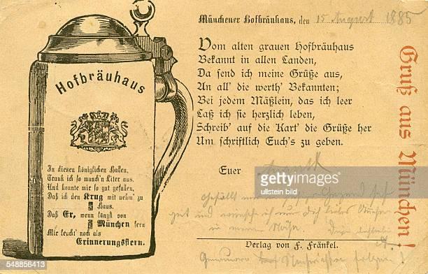 postcard pub Hofbraeuhaus Munich 1885