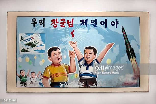A poster at a school in Chongjin North Korea