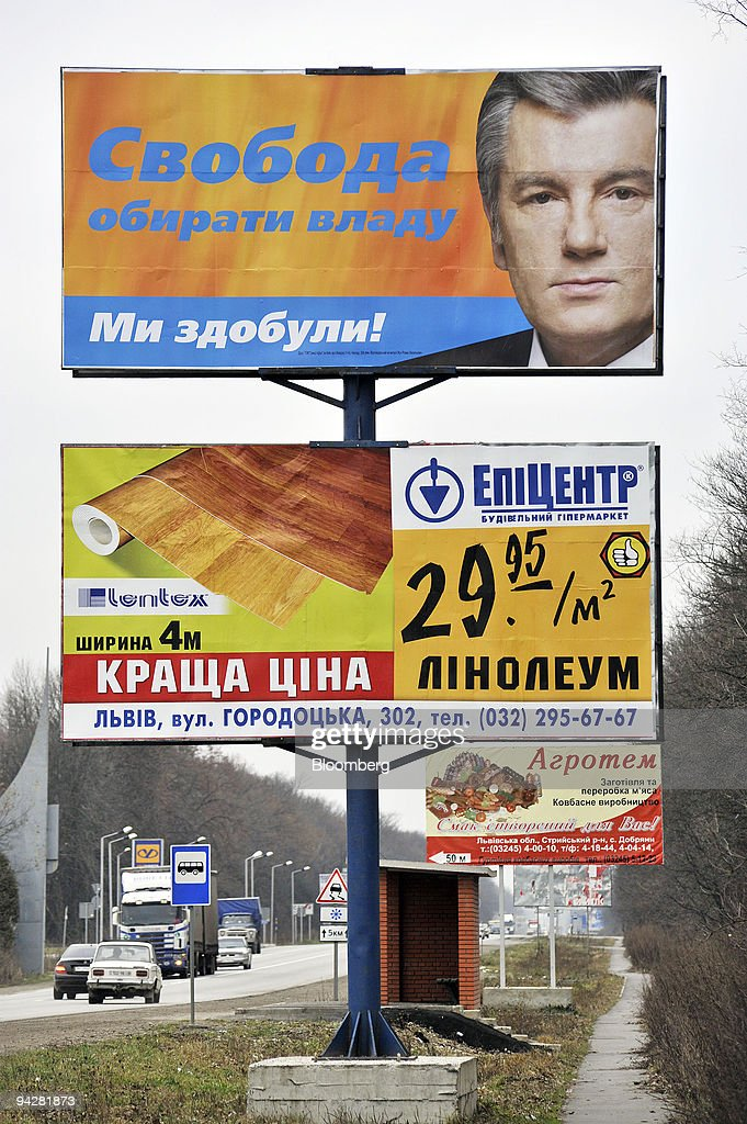 A poster campaigning for Viktor Yushchenko's re-election, stands in Styri, Ukraine, on Saturday, Dec. 5, 2009. Ukraine expects the International Monetary Fund to release the next tranche of its bailout loan by the end of the year, Deputy Premier Hryhoriy Nemyria said. Photographer: John Guillemin/Bloomberg via Getty Images
