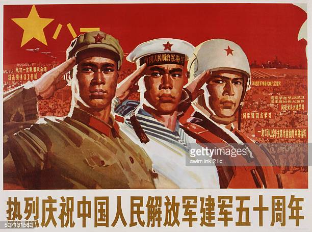 Poster celebrating the 50th anniversary of the establishment of the People's Liberation Army of China