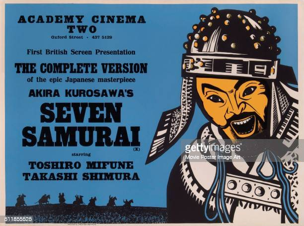 A poster designed by Peter Strausfeld for Akira Kurosawa's 1954 drama 'Seven Samurai' starring Toshiro Mifune
