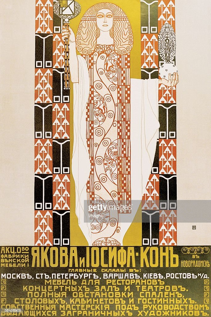Poster For Furniture Enterprise Jakob And Josef Kohn With Russian Title.  Colour Lithograph, 1908