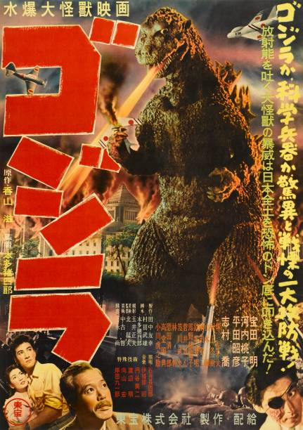 UNS: From The Archives: Godzilla