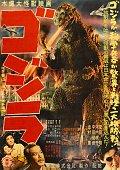 Poster for ishir hondas 1954 horror gojira starring takashi shimura picture id505615873?s=170x170