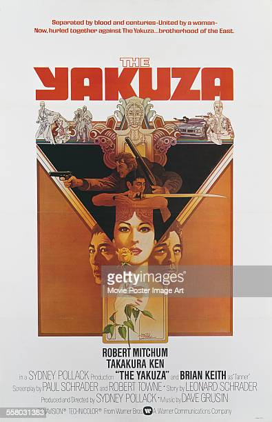A poster for Sydney Pollack's 1974 action film 'The Yakuza' starring Robert Mitchum Ken Takakura and Keiko Kishi