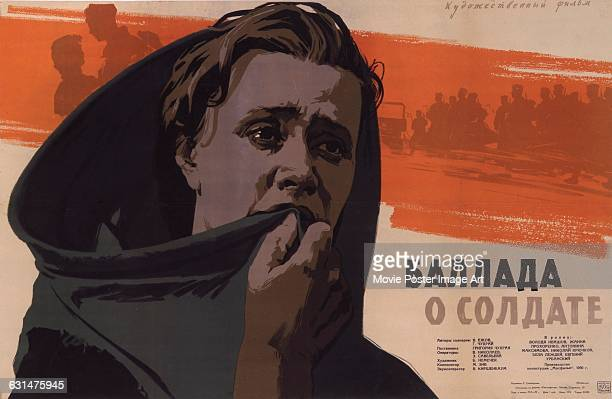 A poster for the 1959 Soviet film 'Ballada o soldate' or 'Ballad of a Soldier' directed by Grigoriy Chukhray
