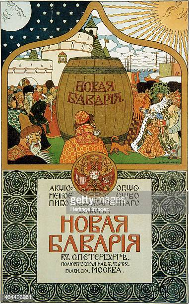 Poster for the New Bavaria brewery 1896 Found in the collection of the State Museum of History Moscow