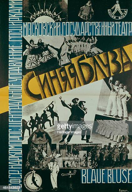 Poster for the Theatre Blue Blouse 1926 Found in the collection of the Russian State Library Moscow