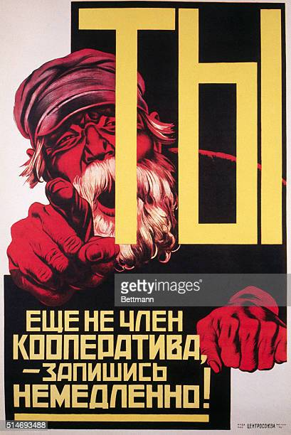 Poster from the Russian Revolution 'You Still Not a Member of the Cooperative Sign Up Immediately' Undated color slide