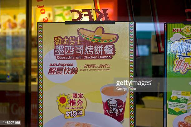A poster in Chinese at a local KFC restaurant displays several menu specials on May 27 in Hong Kong China Viewed as one of the world's major trade...