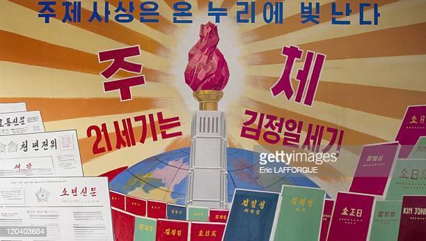 Poster in school in Pyongyang North Korea on May 20 2009