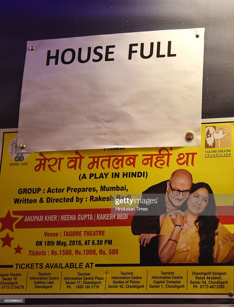 A poster of `Mera Who Matlab Nahi Tha` play outside Tagore theatre on May 18 2016 in Chandigarh India Written by actor Rakesh Bedi the play has been..