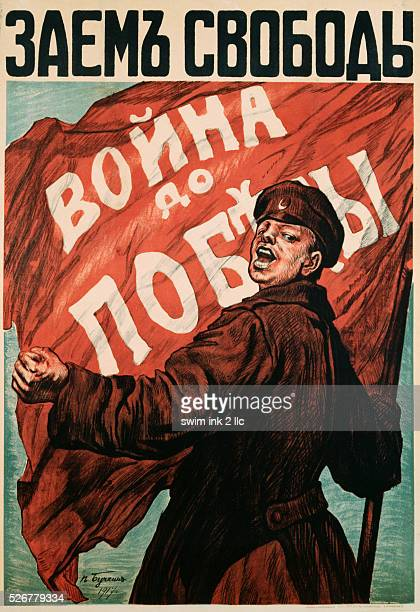 Poster of Russian Soldier with Flag by N Tyrkurr