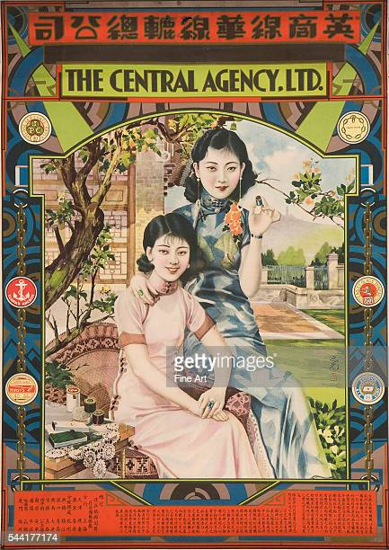 Poster of Two Beauties in the Garden Zhiguang Xie 1930 Located in private collection