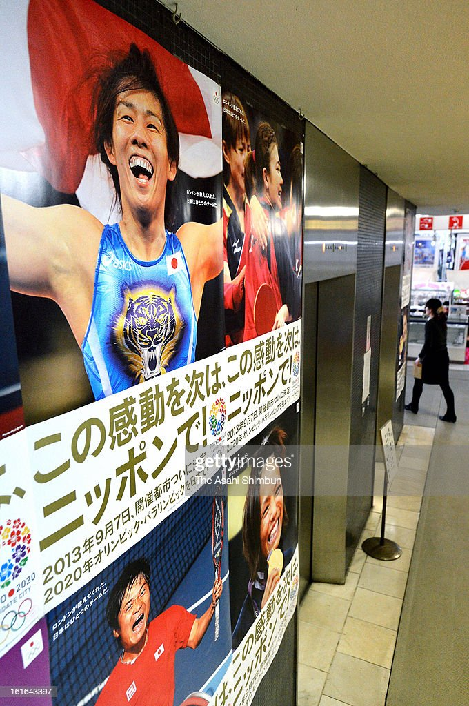 A poster to promote the 2020 Olympic Tokyo bid is seen at Kishi Memorial Gymnasium on February 13, 2013 in Tokyo, Japan. International Olympic Committee's decision to drop wrestling from 2020 Summer Olympic stuns Japan, as Japan won six medals in Wrestling including four gold at London Olympic.