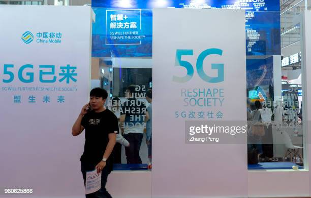 Posters about 5G technology by China Mobile on the 2nd World Intelligence Congress which was held in Tianjin Meijiang Exhibition Center from May 1618...
