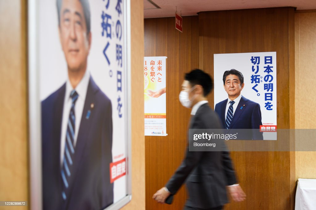 LDP Officials As Race To Replace Prime Minister Abe Takes Shape : News Photo