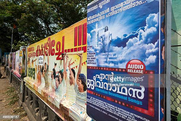 Posters of upcoming cinema movies are set up at a concrete wall