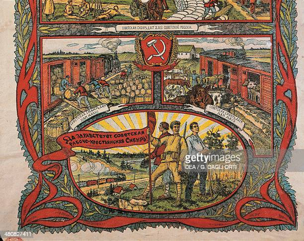 Posters Russia 20th century The benefits of revolution victorious Red Army contributes to the transport of wheat and cattle 1917 Detail Paris Musée...