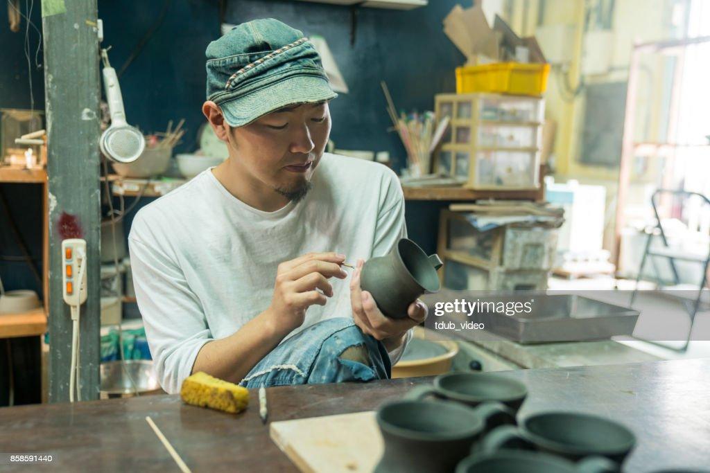 Keramik auf Okinawa : Stock-Foto