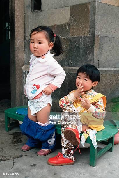 Potty time at a smalltown kindergarten in Jiangsu Province