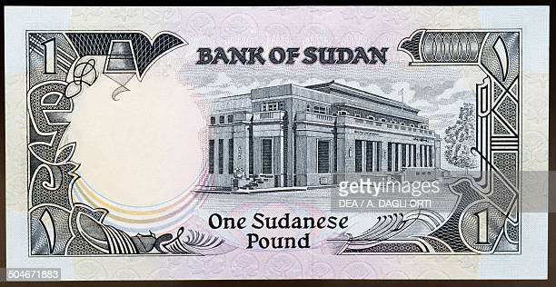 1 pound banknote 19801989 reverse with the Central bank of Khartoum building Sudan 20th century