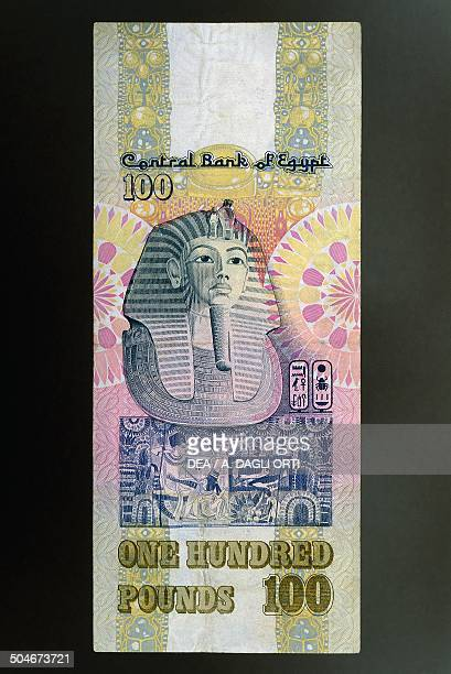 Pounds banknote, 1970-1979, obverse depicting a pharaoh. Egypt, 20th century.