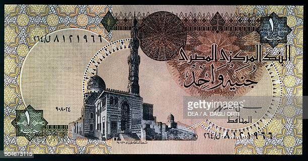 Pounds banknote, 1990-1999, obverse with the Mosque of Sultan Quayet Bey. Egypt, 20th century.