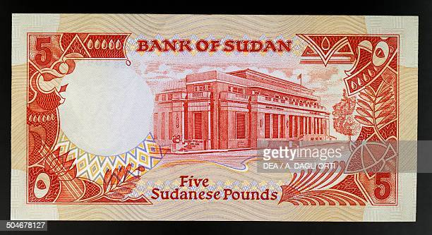 5 pounds banknote 19901999 reverse depicting the Central bank of Khartoum building Sudan 20th century