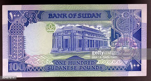 100 pounds banknote 19901999 reverse with the Central bank of Khartoum building Sudan 20th century