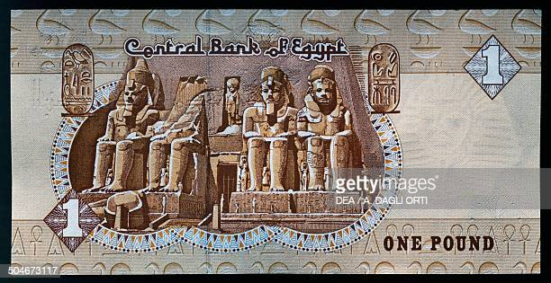 Pounds banknote, 1990-1999, reverse with the Temple of Ramses II in Abu Simbel. Egypt, 20th century.