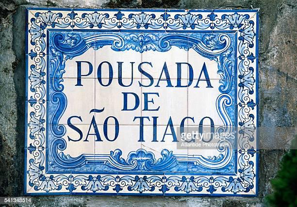 Pousada de Sao Tiago Hotel Sign