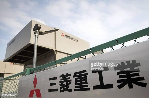 Power generators using gaspowered engines stand at the Mitsubishi Heavy Industries Engine Turbocharger Ltd plant in Sagamihara Kanagawa Prefecture...