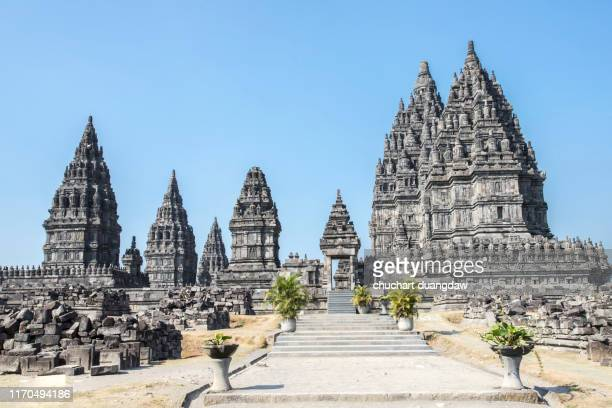 prambanan temple ,yogyakarta, java, indonesia - yogyakarta stock pictures, royalty-free photos & images