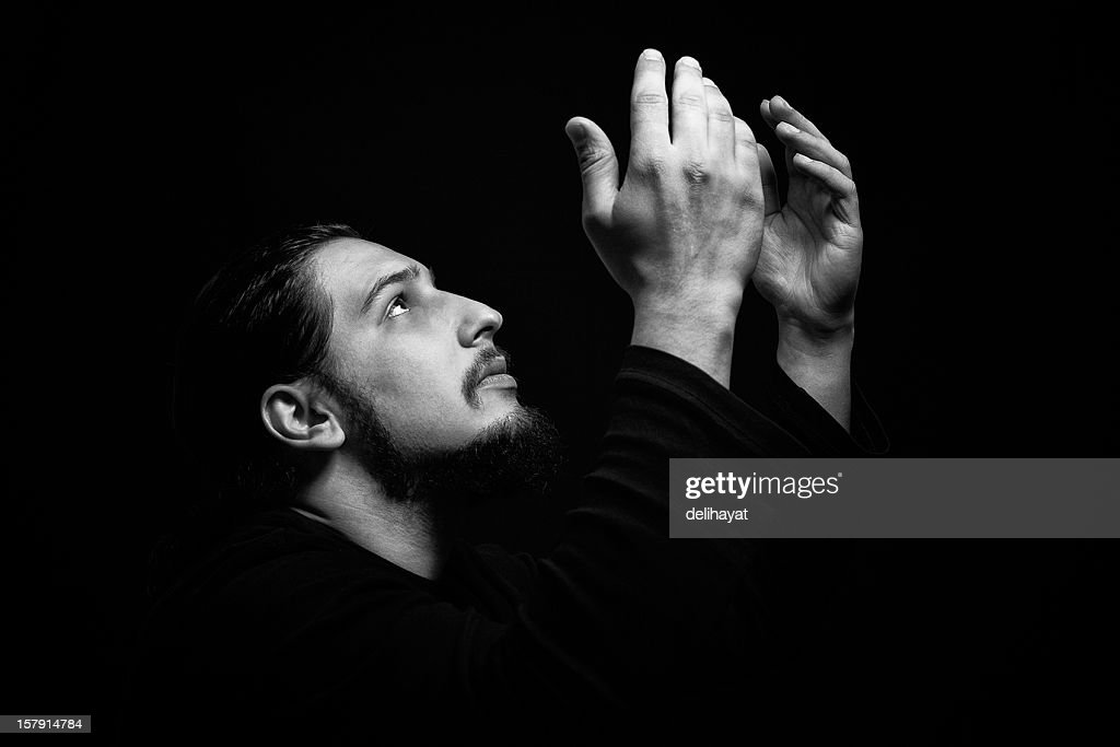 Pray : Stock Photo