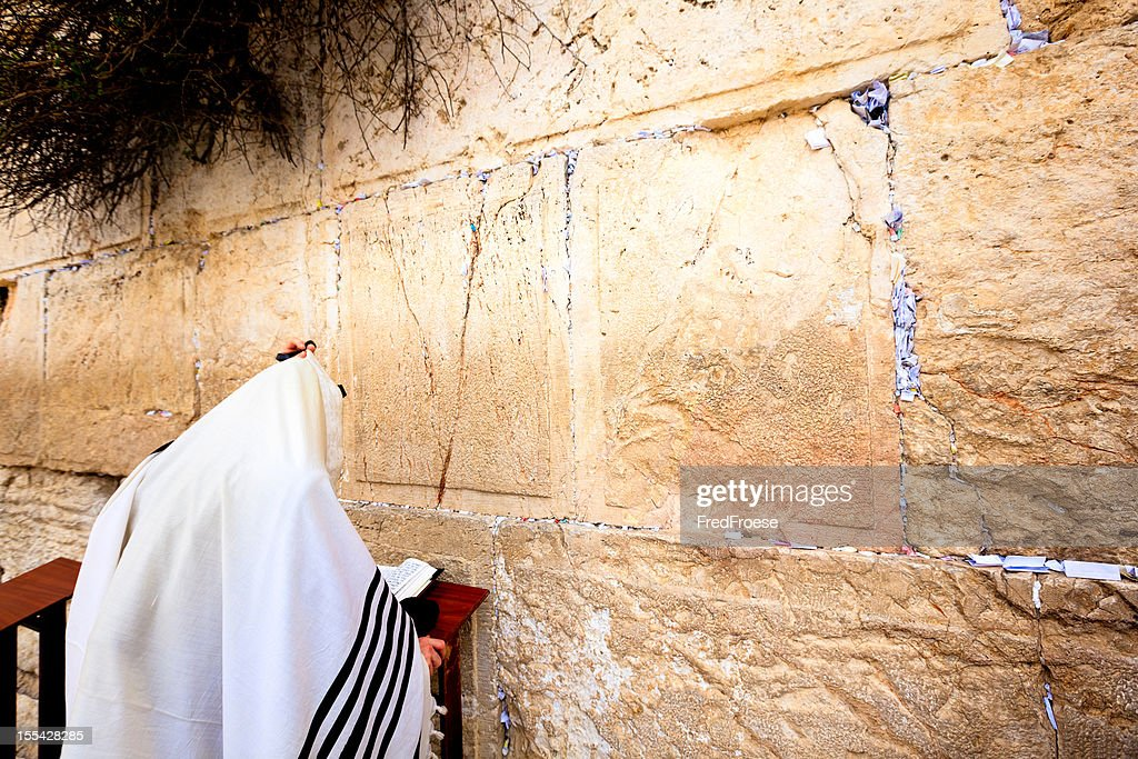 Prayer at the Western Wall in Jerusalem : Stock Photo