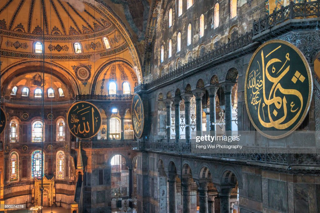 Prayer Hall, Hagia Sophia, Istanbul, Turkey : Stock Photo