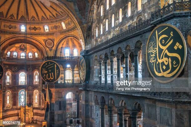 Prayer Hall, Hagia Sophia, Istanbul, Turkey