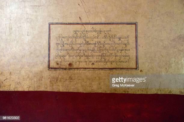 a prayer on the ancient walls of bagan - 古書 ストックフォトと画像