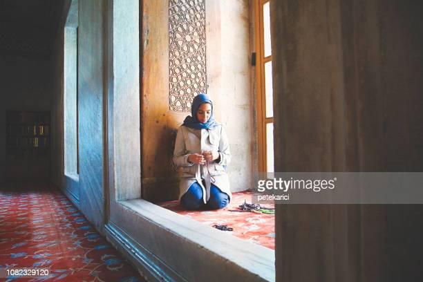 祈り - イラン人 ストックフォトと画像