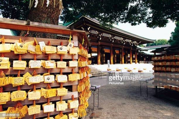 Prayer Plaques at Meiji Shrine